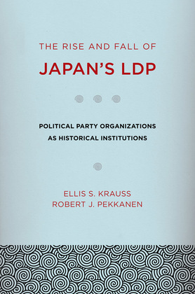 The rise and fall of Japan's LDP