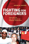 Fighting for Foreigners