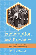 Redemption and Revolution