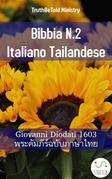 Bibbia N.2 Italiano Tailandese