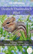 Deutsch Thailändisch Bibel