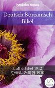 Deutsch Koreanisch Bibel