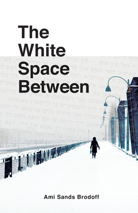 The White Space Between