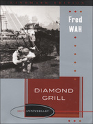 Diamond Grill