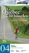 04. Laurentides (Brébeuf)