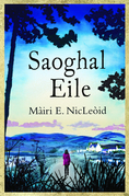 Saoghal Eile (Another World)