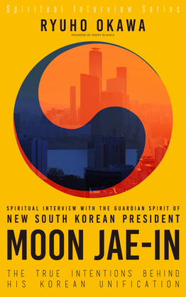 Spiritual Interview with the Guardian Spirit of New South Korean President Moon Jae-In