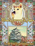 Momo's Journey In Japan Vol.1