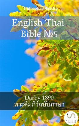 English Thai Bible ?5