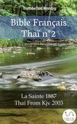 Bible Français Thaï n°2