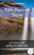 Bible Français Tamil