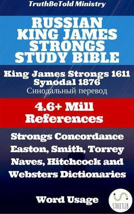 Russian King James Strongs Study Bible