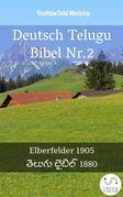 Deutsch Telugu Bibel Nr.2