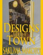 Designs of the Town