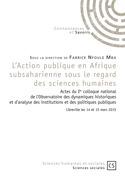 L'Action publique en Afrique subsaharienne sous le regard des sciences humaines