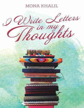 I Write Letters In My Thoughts