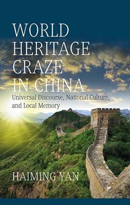 World Heritage Craze in China