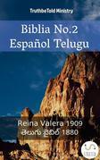 Biblia No.2 Español Telugu