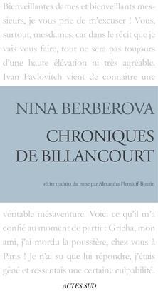 Chroniques de Billancourt