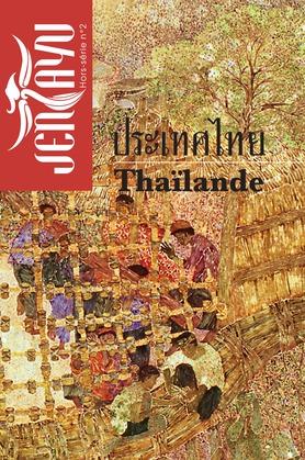 Jentayu - Hors-série n°2 - Thaïlande