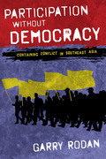 Participation without Democracy