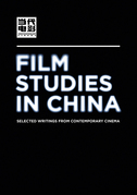 Film Studies in China