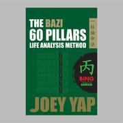 The BaZi 60 Pillars Life Analysis Method - BING Yang Fire