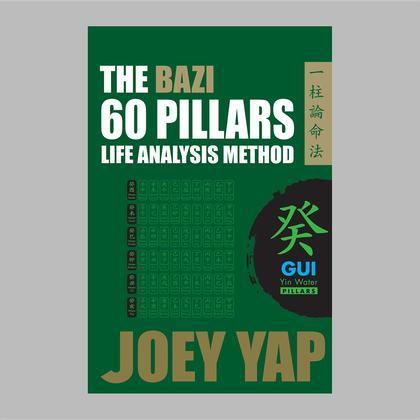 The BaZi 60 Pillars Life Analysis Method - GUI Yin Water