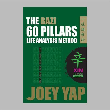 The BaZi 60 Pillars Life Analysis Method -  XIN Yin Metal