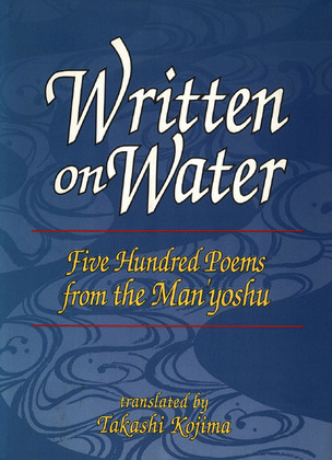 Written on Water