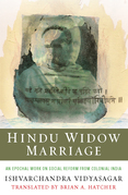 Hindu Widow Marriage