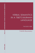 Verbal Semantics in a Tibeto-Burman Language