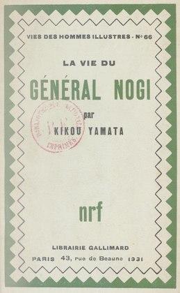 La vie du général Nogi