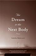 The Dream in the Next Body