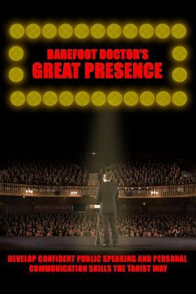 Great Presence