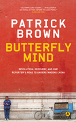 Butterfly Mind