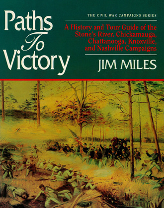 Paths to Victory