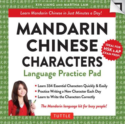 Mandarin Chinese Characters Language Practice Pad