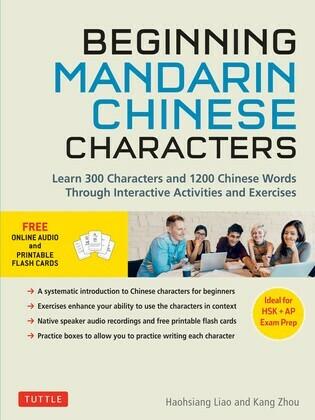 Beginning Mandarin Chinese Characters Volume 1