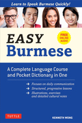 Easy Burmese