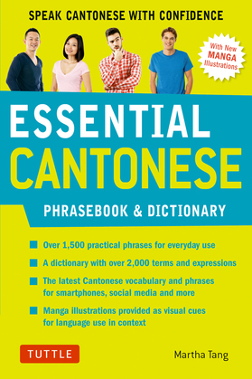 Essential Cantonese Phrasebook & Dictionary