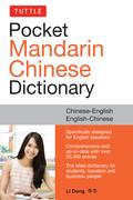 Tuttle Pocket Mandarin Chinese Dictionary