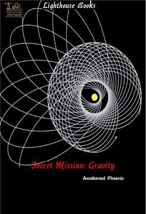 Secret Mission: Gravity