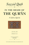 In the Shade of the Qur'an Vol. 18 (Fi Zilal al-Qur'an)