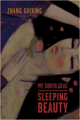 My South Seas Sleeping Beauty: A Tale of Memory and Longing