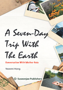 A Seven-Day Trip with the Earth