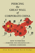Piercing the Great Wall of Corporate China