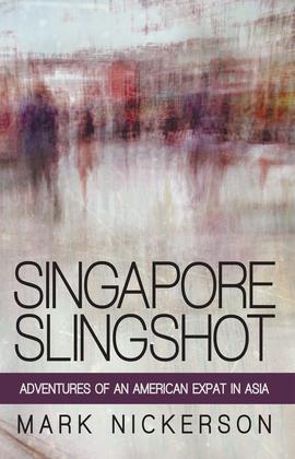 Singapore Slingshot