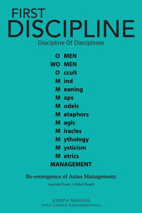 First Discipline , Discipline of Disciplines