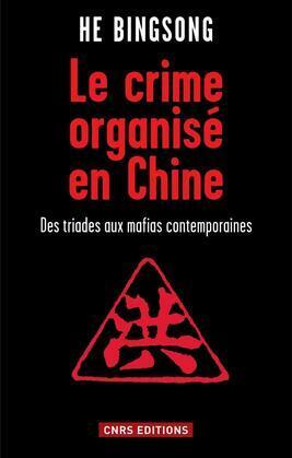 Le crime organisé en Chine